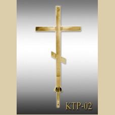 Трубный крест КТР-02
