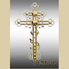 Крест с патриаршим шаром и лазерной резкой КТЛ-03