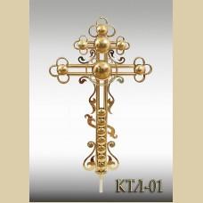 Крест с патриаршим шаром и лазерной резкой КТЛ-01
