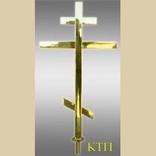 Крест КТП